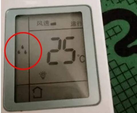 如何使用空调除湿功能